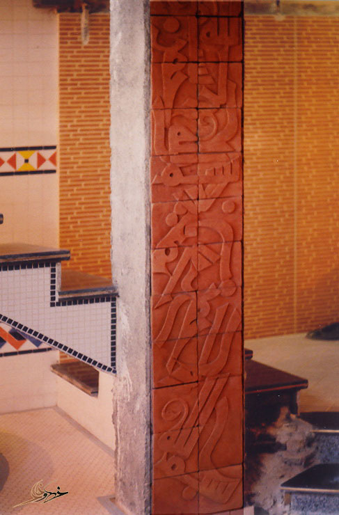 ستون کارشده با نقوش برجسته