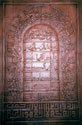 کتیبه سور قرآنی